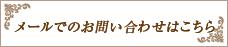 btn_oth01
